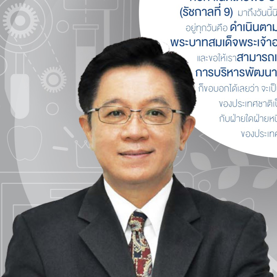 Assoc.Prof.Dr.Pradit
